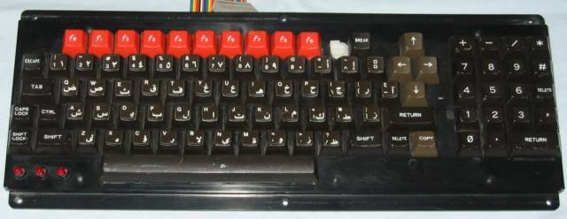Mater Compact Arabic keybord top